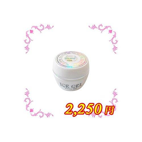 アイスジェル カラージェル ウルトラホワイトジェル UW007 3g