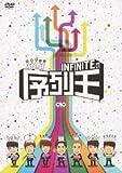 INFINITEの序列王 DVD