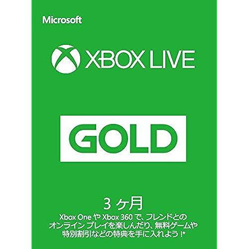 Array Xbox Live 3개월 골드 멤버 쉽- (2015-07-29)
