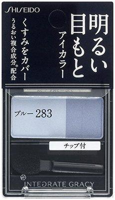 インテグレート アイカラー BL283
