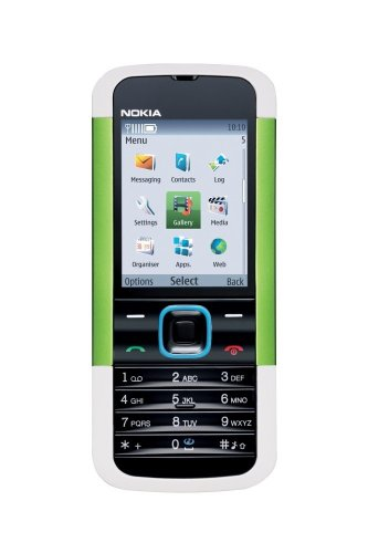 nokia 5000 cyber green dualband 1 3 mp radio mp3. Black Bedroom Furniture Sets. Home Design Ideas