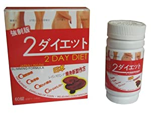 2 Day Diet Weighloss Authnic from 2 day diet strong version