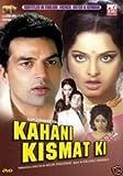 echange, troc Kahani Kismat Ki