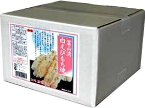 北越 白えびもち焼BOX