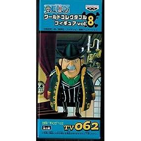 """ワンピース ワールドコレクタブルフィギュア vol.8 TV062 カポネ・""""ギャング""""ベッジ"""