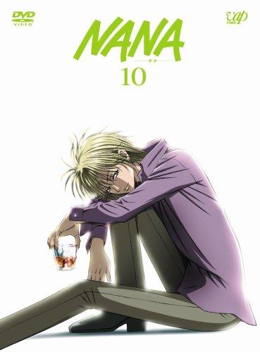 NANA-ナナ- 10 [DVD]