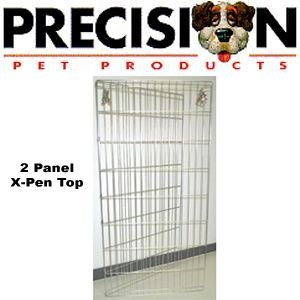 Precision Pet Silver SXP Top with Snaps Boxed 48 in x 48 inB00028IX72 : image