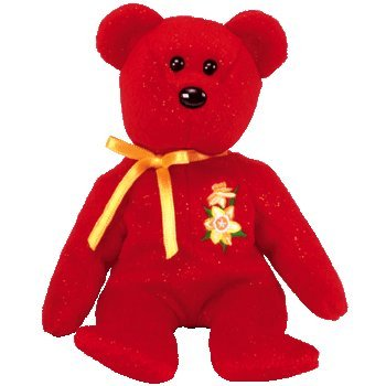 1 X TY Beanie Baby - DAFFODIL the Bear (UK Exclusive) by BabyCentre