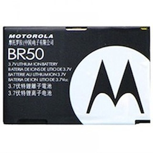Original Handy Akku BR50 für Motorola RAZR V3 , RAZR V3i , PEBL U6 , RAZR V3im , RAZR V3xx , MOTO D&G