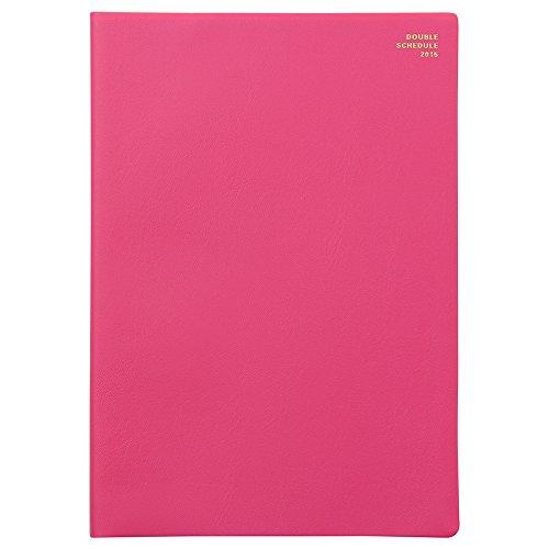 デザインフィル ミドリ 2015年版ダブルスケジュール ピンク 2014年10月始まり A5 27392006