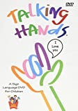 Talking Hands: A Sign Language DVD for Children
