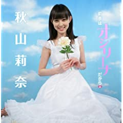 仓ނ̓I�V���[�i������(DVD�t)