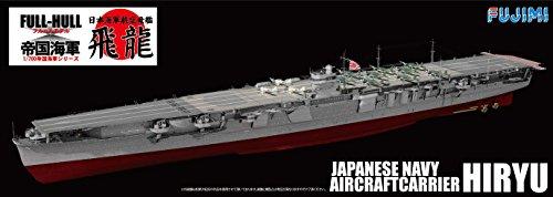 1/700 帝国海軍シリーズNo.25 日本海軍航空母艦 飛龍 フルハルモデル