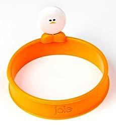 MSC International Jo!e Roundy Egg Ring Forms by Joie