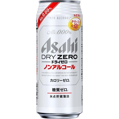 アサヒ ドライゼロ ノンアルコール 500ml×24本