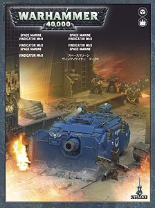 Warhammer 40K Space Marine Vindicator Mk II