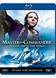 Master And Commander - The Far Side Of The World [Blu-ray] (Region 2) (Import)