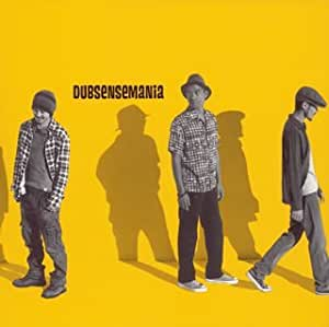 Dubsensemania - ついておいで (Dub Remix)