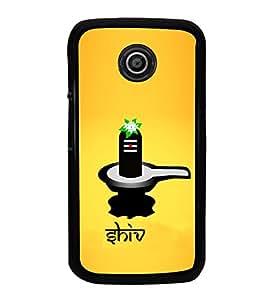 Fuson Premium 2D Back Case Cover Lord Shiva With red Background Degined For Motorola Moto E XT1021::Motorola Moto E (1st Gen)