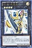 遊戯王カード 【 No.39 希望皇ホープ 】 YSD6-JP041-UR 《スターターデッキ2011》