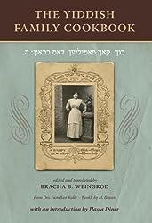 THE YIDDISH FAMILY COOKBOOK (English Edition)