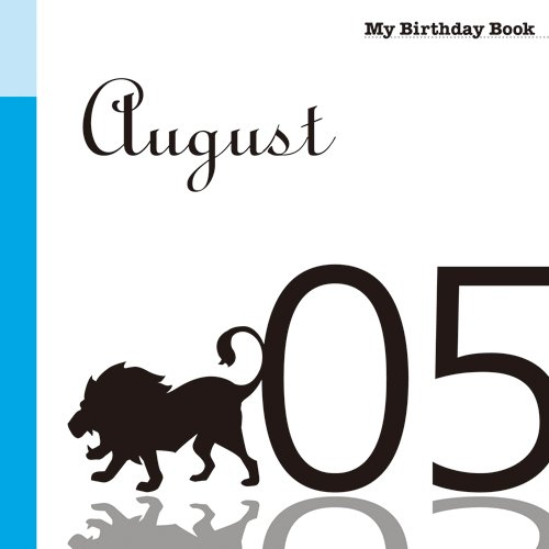 8月5日 My Birthday Book
