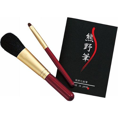 熊野化粧筆2本セット 筆の心 シャドウライナーブラシセット アイライナー
