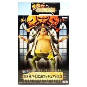 ワンピース DX王下七武海フィギュアvol.3 マーシャル・D・ティーチ (黒ひげ) ONE PIECE バンプレスト