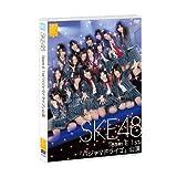 SKE48 Team E 1st「パジャマドライブ」