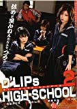 D'LIPs-HIGHSCHOOL 2