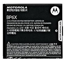 New OEM Verizon Motorola Droid Pro A957 BP6X Standard Battery