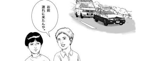 アホが見るブタのケツ・2 【初回限定盤】(DVD付)