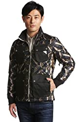Men's G-Star Raw Arctic Quilted Camou Overshirt Jacket in Dune