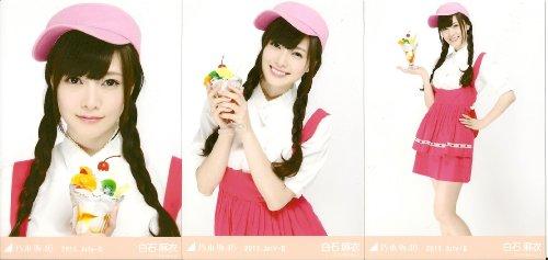 乃木坂46 2013 July Web限定 「ウェイトレス」 生写真3枚コンプ【白石麻衣】