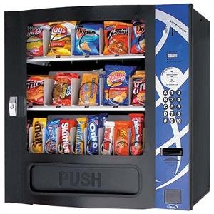 Seaga Compact Snack Machine Picture