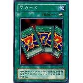 【シングルカード】遊戯王 7カード CA-04 ノーマル