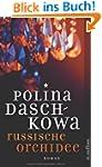 Russische Orchidee: Kriminalroman (Po...