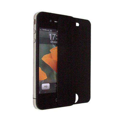 【タテでもヨコでも 360°覗き見防止】 SoftBank iPhone 4専用
