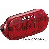 CAT EYE SICHERHEITSLICHT TL-LD 135