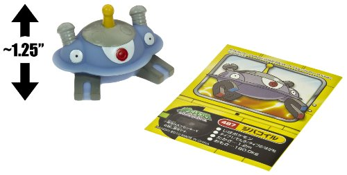 "Magnezone (#487) ~1.25"" Mini-Figure: Pokemon Kids DP National Encyclopedia Edition Series #7 (Japanese Import)"