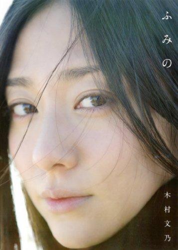 木村文乃、演技トレーナーと結婚
