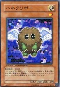 遊戯王シングルカード ハネクリボー ノーマル dt01-jp008