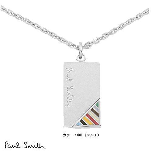 (ポールスミス)Paul Smith マルチストライプ ネックレス 回転式 2パターン メンズ (001(マルチ))