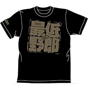 ボトムズ 最低野郎 Tシャツ ブラック : サイズ M