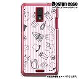 HTC J ISW13HTハード ケース カバー ジャケット/1167_ストライプ-ファッション/CR