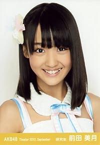 AKB48 生写真 Theater 2012.September 9月【前田美月】AKB48 月別生写真