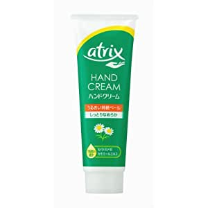 Hand cream tubes
