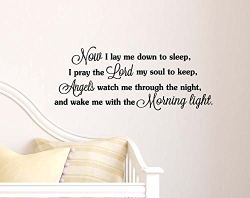 Now I lay me down to sleep I pray the lord my soul to keep Angels watch me through the night and wake me with the morning light cute wall art Wall Vinyl Decal Quote Art Saying lettering stencil