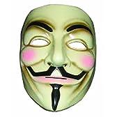 V for Vendetta Mask ヴェンデッタマスクのためのV コスチューム用小物 男女共用