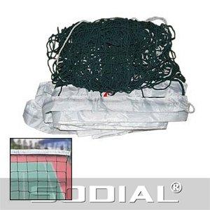 SODIAL(R) Laenderspiel Standard offizielle Groesse Volleyballnetz Ersatz